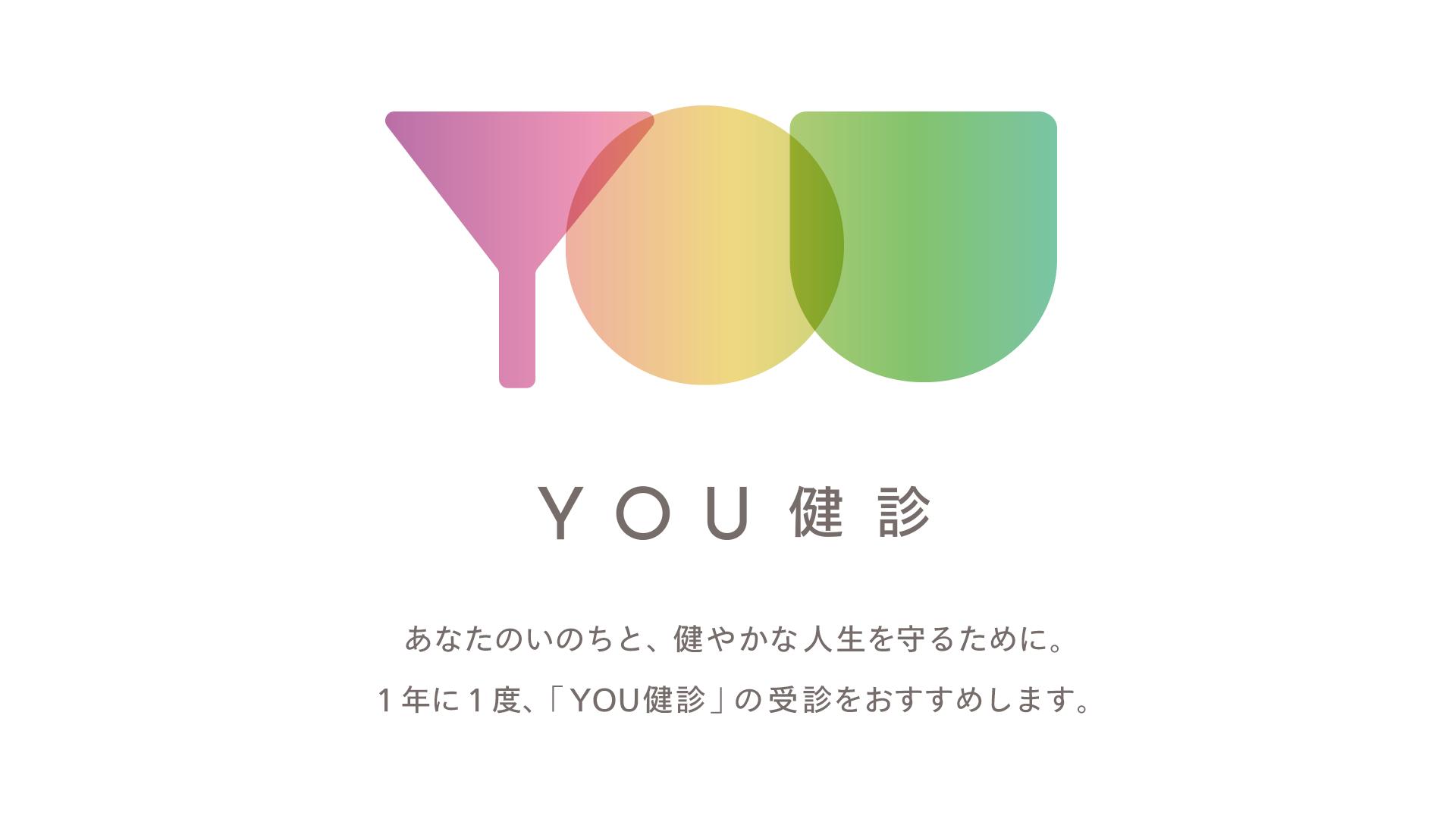 伊勢丹新宿店BEAUTY APOTHECARYイベント
